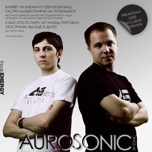 Aurosonic - They Wait for Us